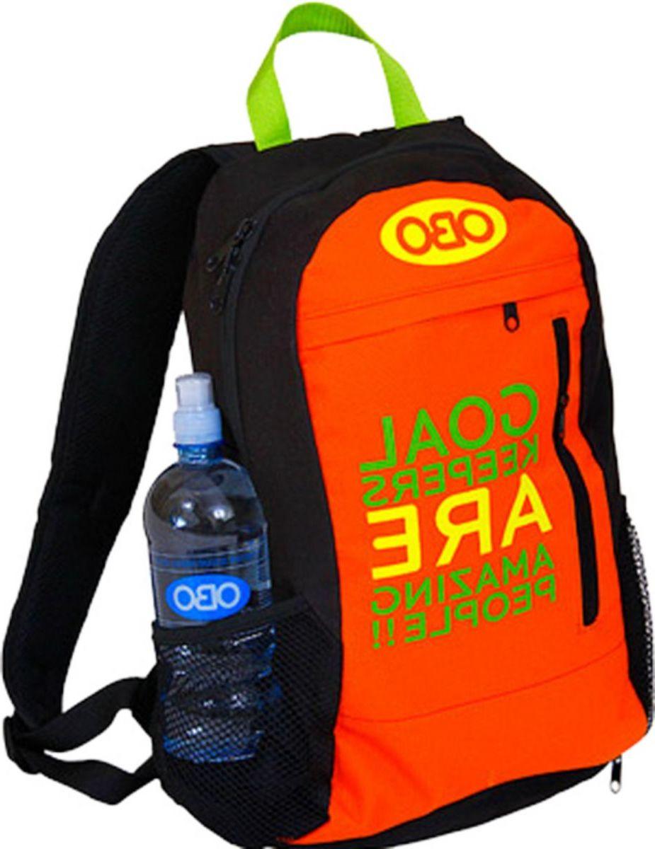 Grays OBO Field Hockey Backpack